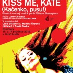 kiss-me-kate-mini-1479133306